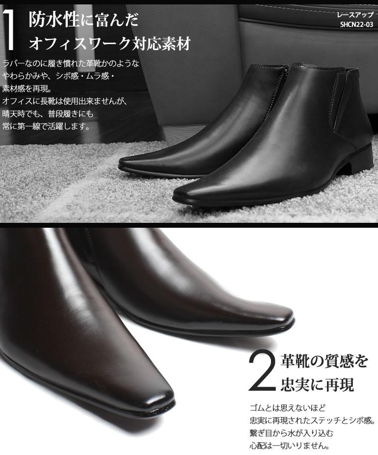 【楽天市場】雨や雪に強い☆防水 メンズ ビジネスシューズ 革靴と見紛うレインシューズ 紳士靴 メンズ 男性用/SHCN [ ジップアップ 革靴のような  ビジネスシューズ 靴