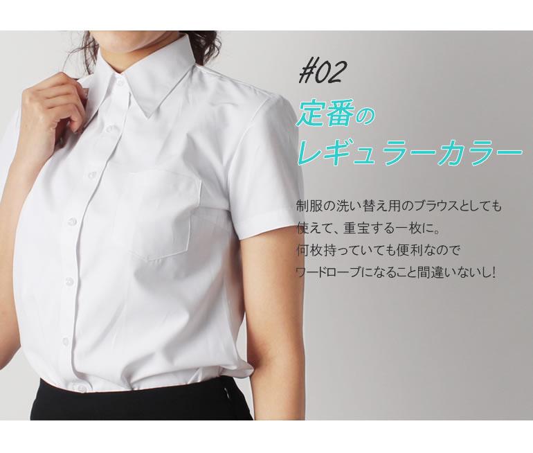 d51e3a6a445e30 楽天市場】ワイシャツ 半袖 レディース 透けにくい 形態安定生地 ...