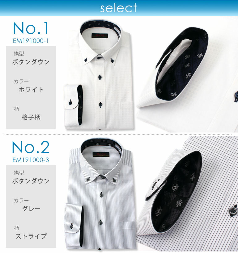 e751fad2b2f40a 7分袖 ワイシャツ クールビズ メンズ 紳士用 シャツ 形態安定 ボタンダウン 白 ホワイト ブルー 夏3シーズン着られる七分袖ワイシャツ クールビズ  メンズ 紳士用 7分袖 ...