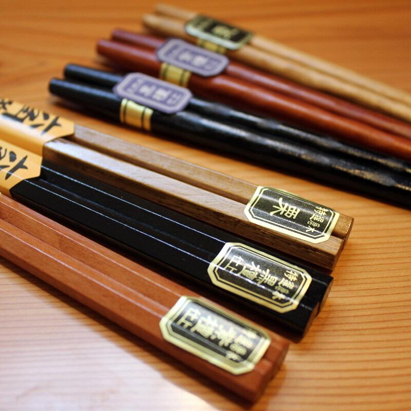 銘木箸3膳セット