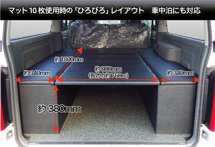 NV350キャラバンベッドキット 仕切り棚