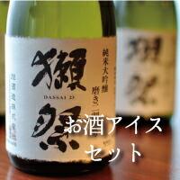 """""""sake"""""""