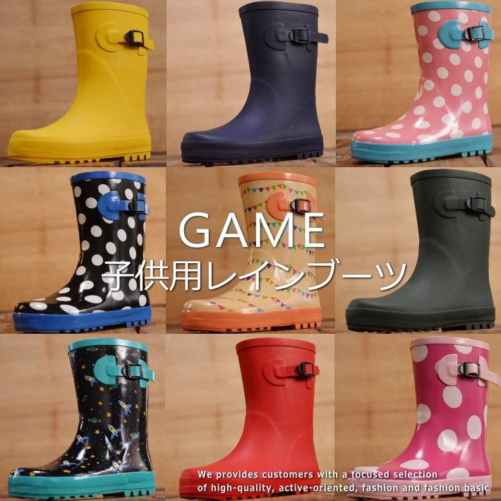 69a6d261bb09f GAME完全防水レインブーツブーツレインシューズ靴スニーカー長靴子供靴キッズ男の子女の子