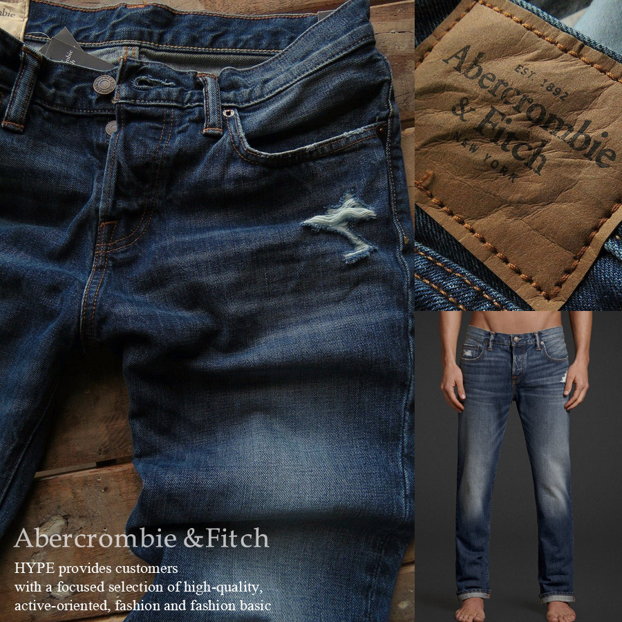 f88b61c1 Abercrombie and fitch jeans for mens : Custom m & m candy