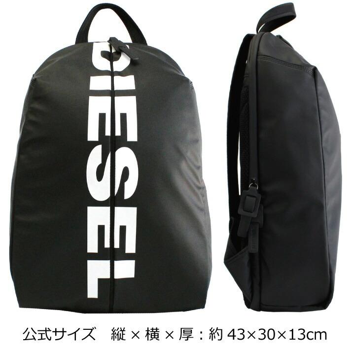 zakka soko TOKIA  DIESEL diesel F-BOLD BACK backpack rucksack day ... 78cb96d9270