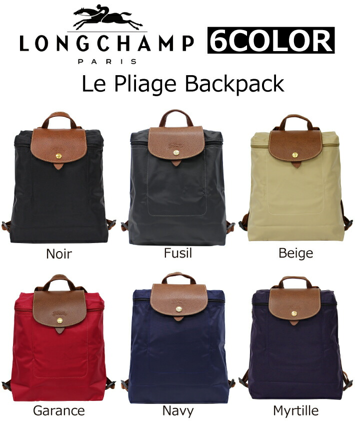 b7f59b9ed2b zakka soko TOKIA  LONGCHAMP and Longchamp Le Pliage and Le pliage ...
