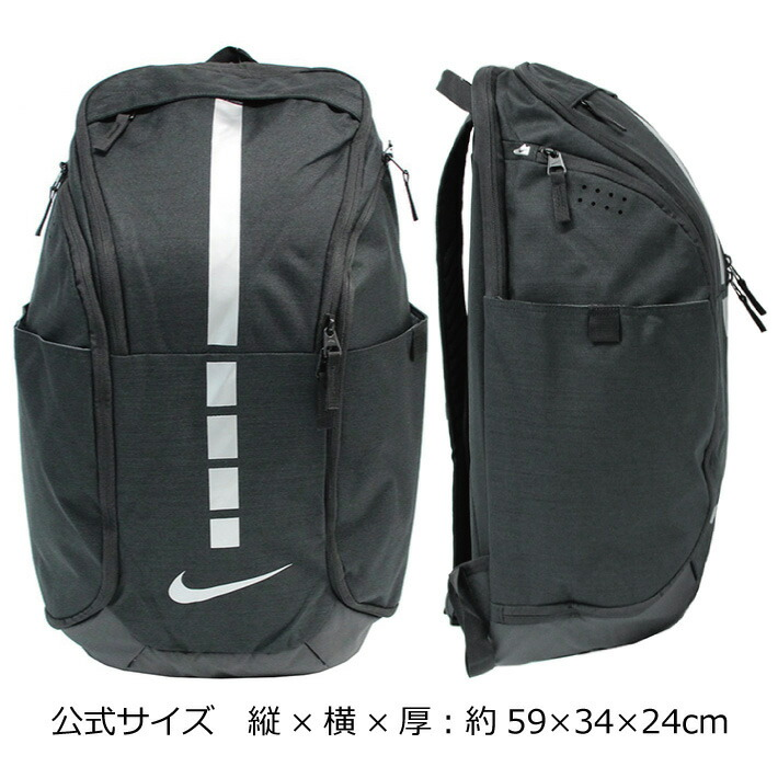 a63a1ad4326a The Nike hoop Sue lied professional basketball backpack is equipped with  plural accessory pockets and the compartment for exclusive use of shoes  superior in ...