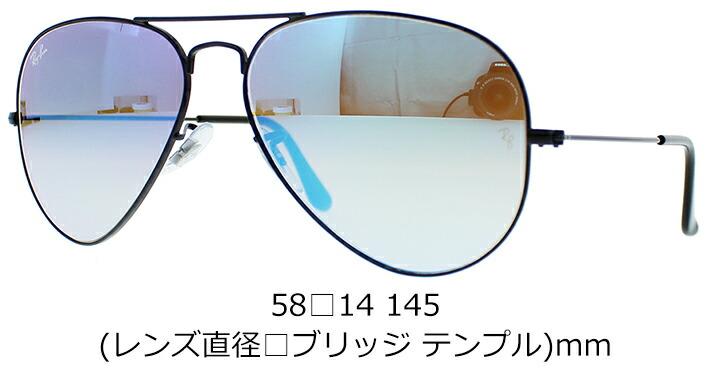 71e81a05ed06 zakka soko TOKIA: Under summer sale holding! Ray-Ban Rayban Ray-Ban ...