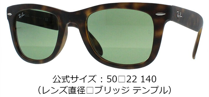6e862e563135b zakka soko TOKIA  Ray-Ban Ray-Ban WAYFARER FOLDING way Farrar ...