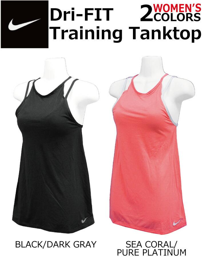 40c1b68bef zakka soko TOKIA  Under ultra sale holding! An NIKE Nike Women s Dri ...