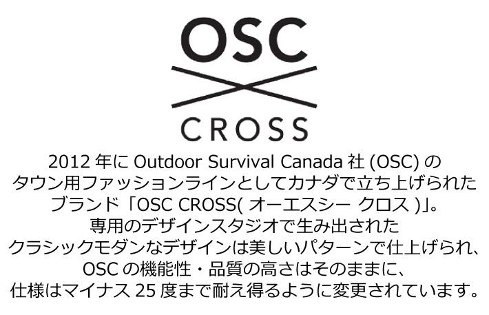 OSC CROSS