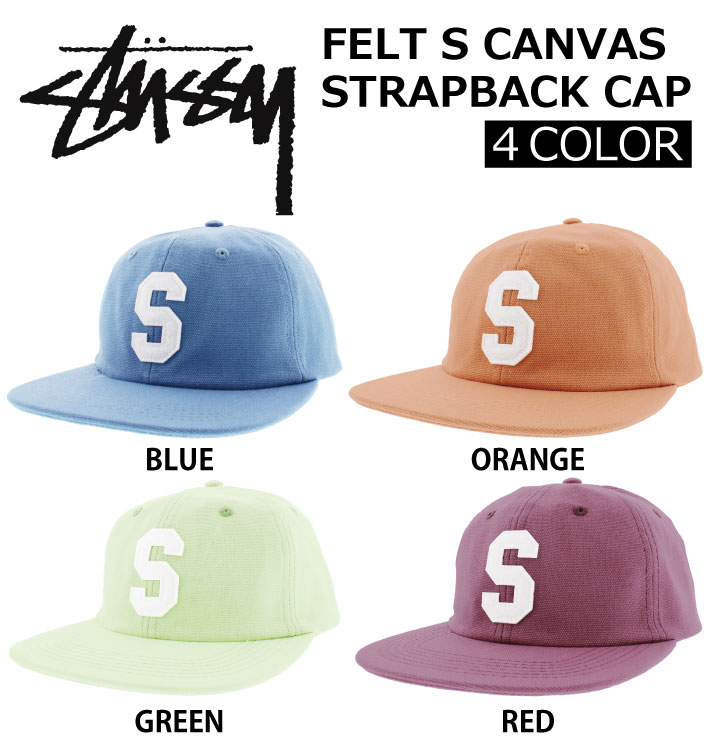 Red STUSSY FELT S Canvas Strapback