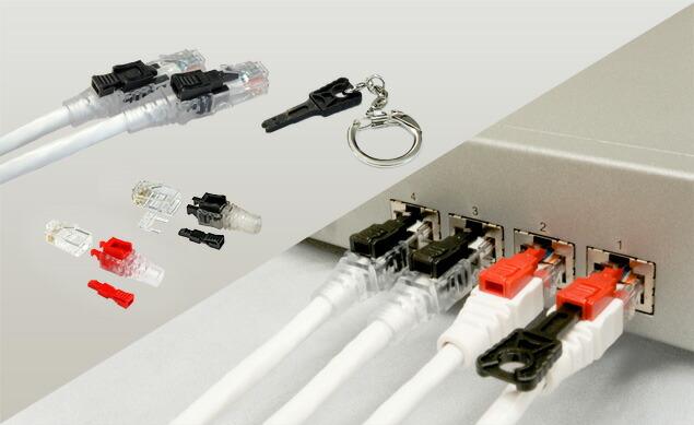 セキュリティロック付きLANケーブル(両端)