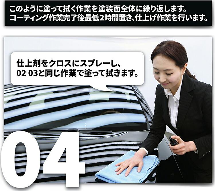 洗車・ケア用品