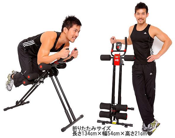 折りたたんで収納できる便利なトレーニングマシーン