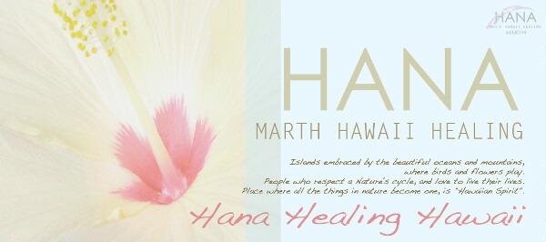 HANA HAWAII HEALING