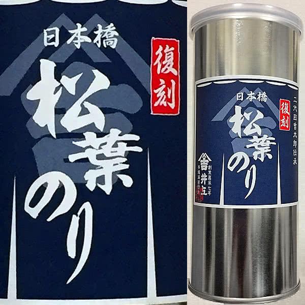 日本橋 井上海苔 松葉のり
