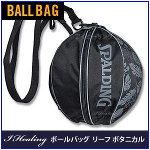 ボールバッグ49-001LB