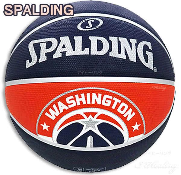 Spalding Mens For For 15 Ball Dare No No Size Black