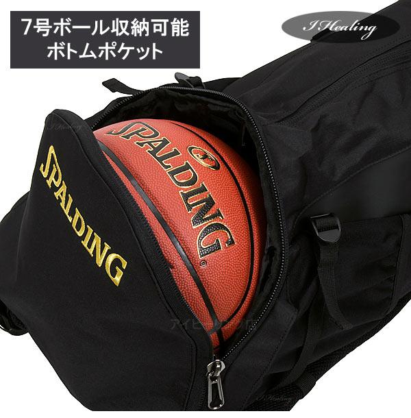 7号ボール収納可能ボトムポケット