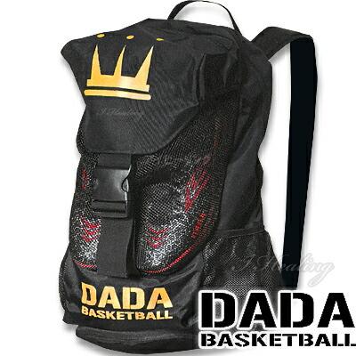 DADA クラウン バックパック バスケットボールバッグ BMS036 VBG