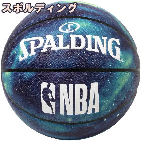 スポルディング バスケットボール 7号 スター 夜空に輝く星 バスケ 76-609Z