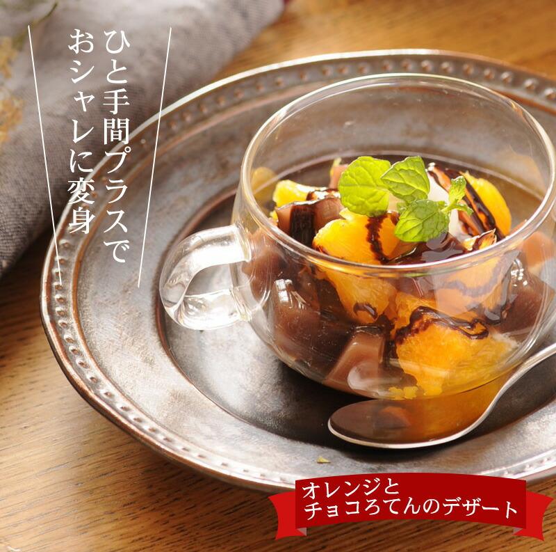 チョコろてんアレンジレシピ チョコろてんとイチゴのじゃスイーツ
