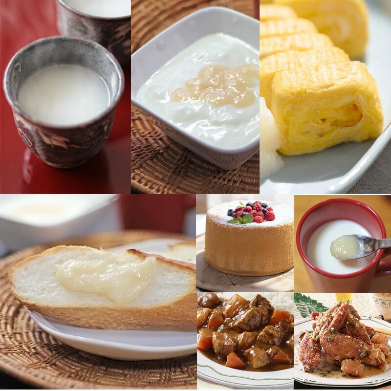 食べる糀 甘糀 米こうじ 米麹