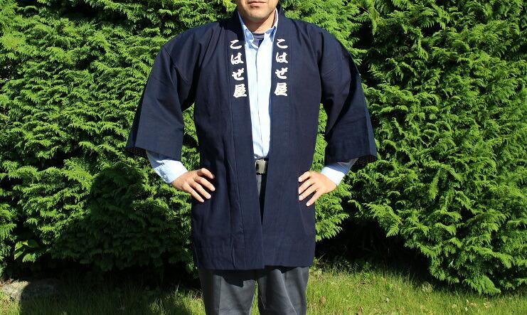 藍〈indigo blue〉ファブリックブランド 小島屋〈KOJIMAYA〉のこだわり