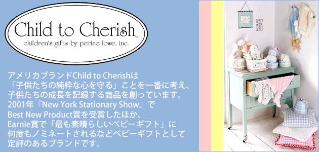 チャイルド トゥ チェリッシュ Child to Cherish