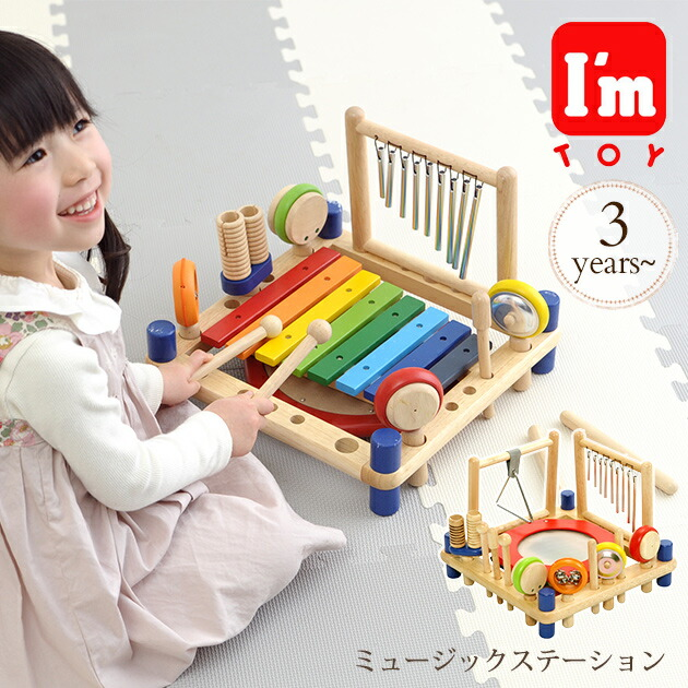 I Love Baby Toy Percussion Instrument Cognitive Education