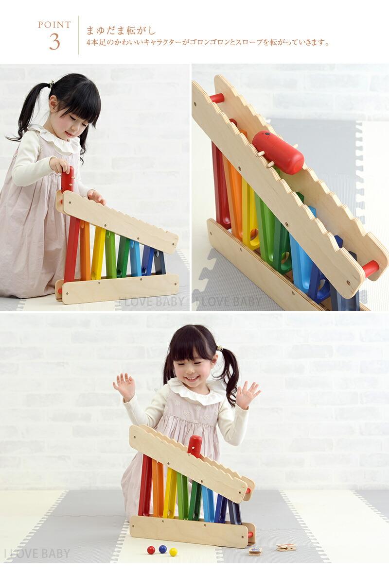 I'm TOY( アイムトイ) 3wayスライダー ボール転がし&はしご落とし IM-02097  木のおもちゃ スロープ 知育玩具 3歳 プレゼント お誕生日プレゼント