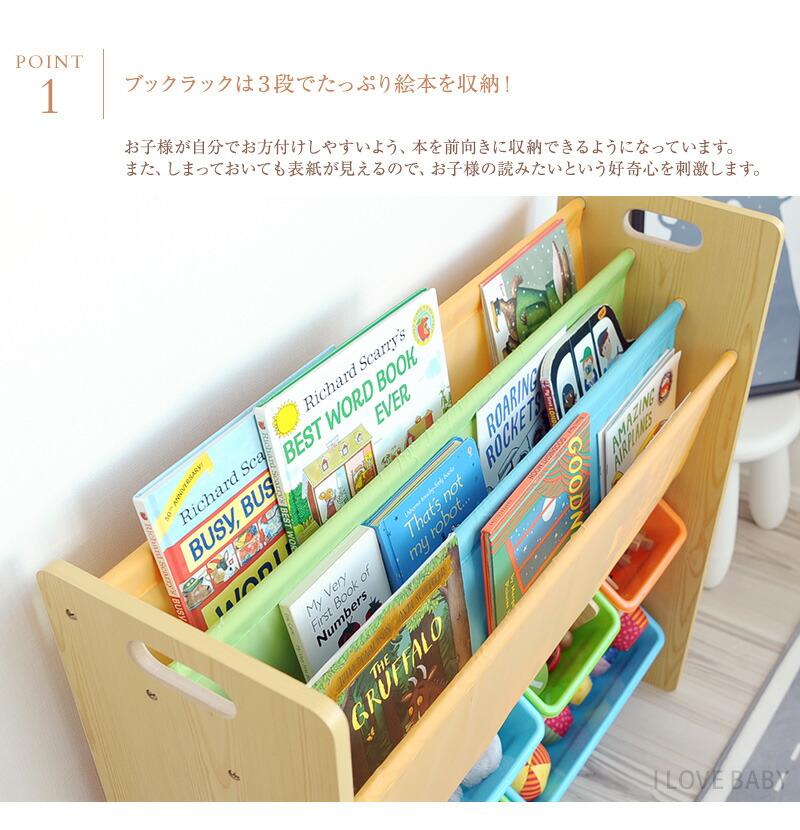 おかたづけ大すき BOOK&TOY
