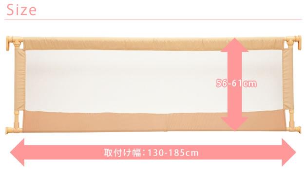 日本育児 らくらく とおせんぼ� 高さ調節(H56cm、61cm) 44149001 /らくらくとおせんぼ/ベビーゲート/日本育児/赤ちゃんゲート
