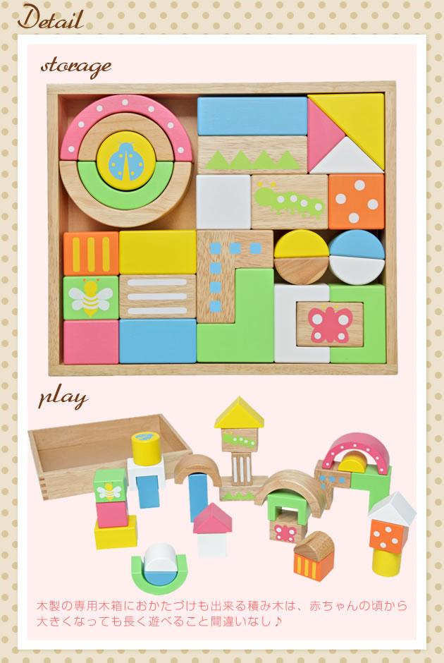 木のおもちゃ ベビー Laby ラビー SOUND ブロックス LARGE 28ピース入り 天然木製おもちゃ  Edute エデュテ LA-008 /SOUND ブロックス LARGE 28ピース入り/木のおもちゃ/Laby/ラビー/知育玩具