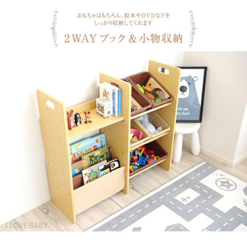 2WAYブック&小物収納 #5808N