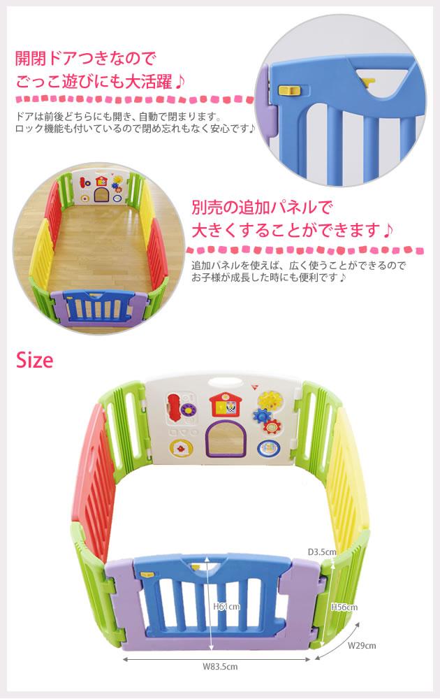 日本育児 ミュージカルキッズランドスクエア  5010010001 ベビーサークル/ベビーゲート/ベビージム/室内遊び/子供部屋/出産祝い