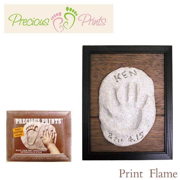 プリシャス・プリント スタンダード  PPS003 /手形/足形/メモリアル/出産祝い/メモリアルグッズ/ギフト/ベビー/赤ちゃん/男の子/女の子