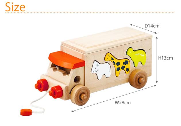 アニマルビーズバス  806364 /木のおもちゃ/ルーピング/型はめ/型はめおもちゃ/プルトーイ/プルトイ/ビーズコースター/動物/ブロック/クリスマスプレゼント/