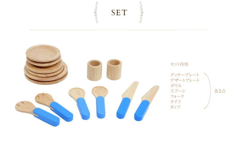 ボイラ テーブルウエア S032O /木のおもちゃ/木製玩具/ウッドトイ/木製トイ/知育おもちゃ/おままごとセット/教育玩具/