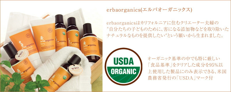 erbaorganics ストレッチマーククリーム 125g