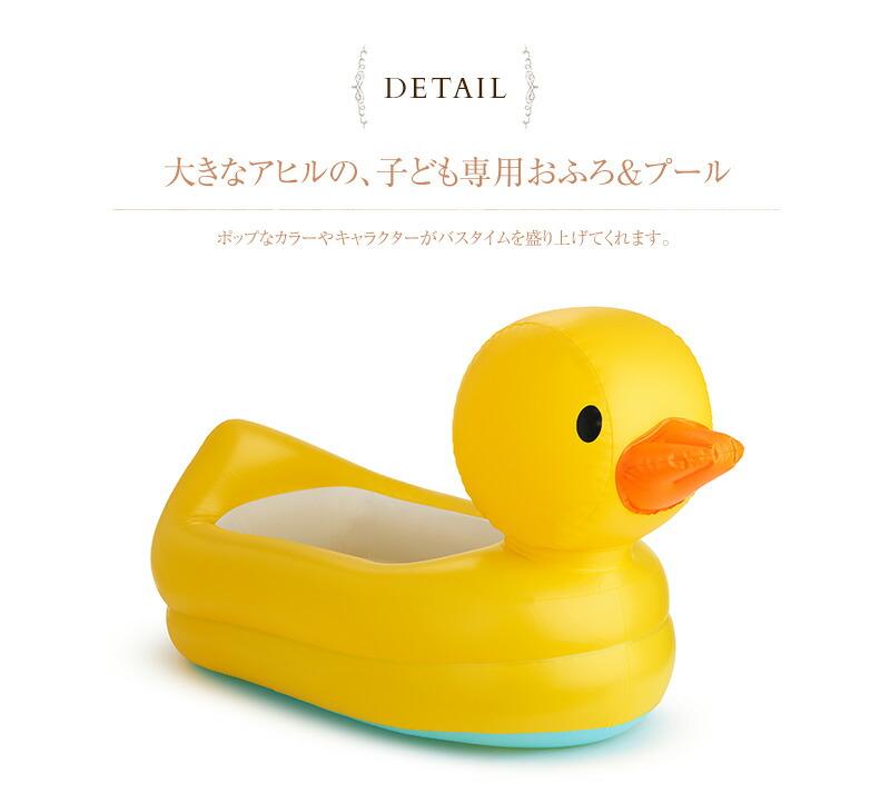munchkin(マンチキン) ちゃぷちゃぷダック・タブ  BCMU32201