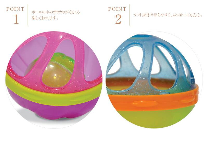 munchkin(マンチキン) ベビーバスボール/ブルー  TYMU11381
