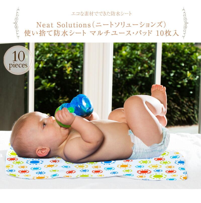 Neat Solutions(ニートソリューションズ) 使い捨て防水シート マルチユース・パッド 10枚入  CON-NS-10405