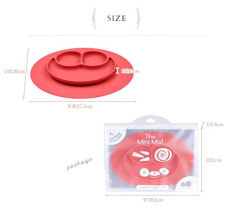ezpz(イージーピージー) ミニマット EZ-003