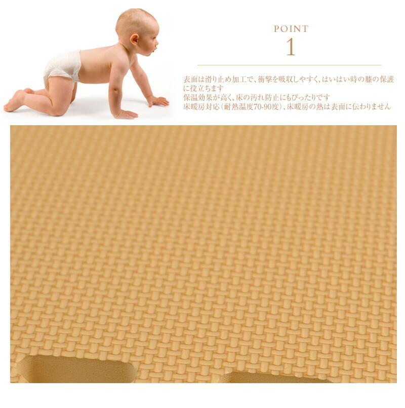抗菌フロアーマット 9枚セット /ジョイントマット/赤ちゃん/フロアマット/床/リトルプリンセス/防音/保育園/サイドパーツ付/