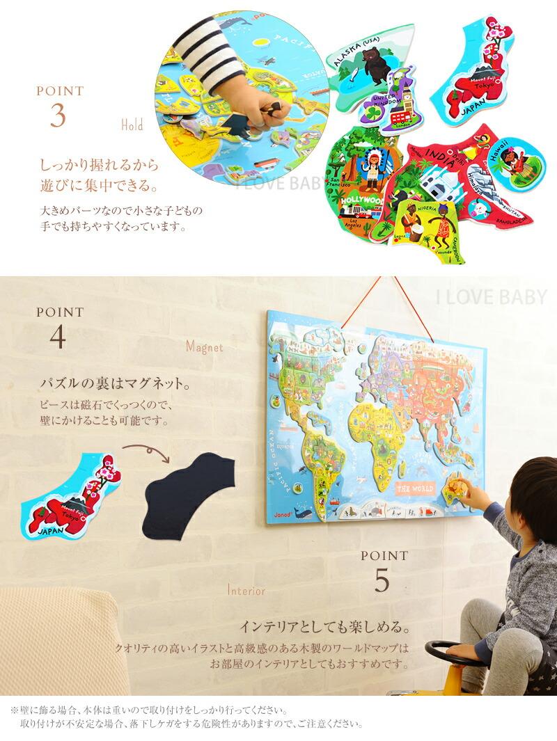 ジャノー マグネット式 パズルワールドマップ 英語版 92P