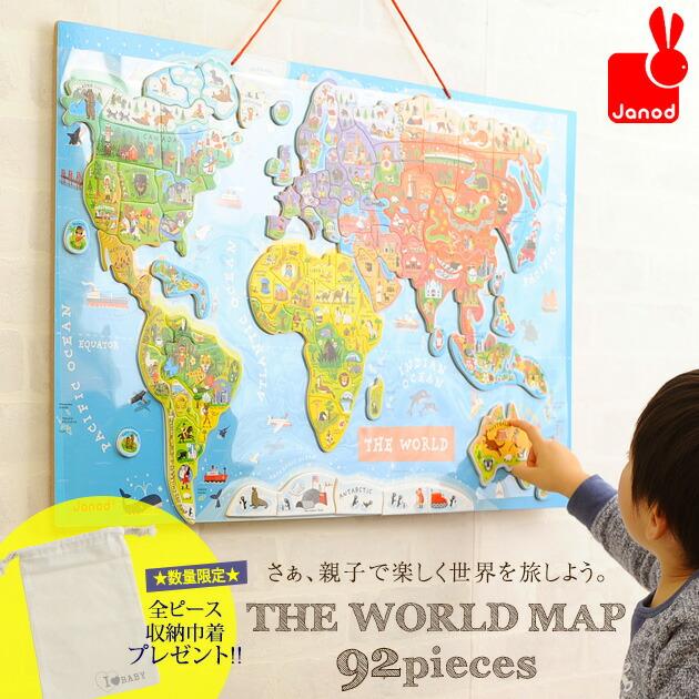 ジャノーマグネット式 パズルワールドマップ 英語版 92P