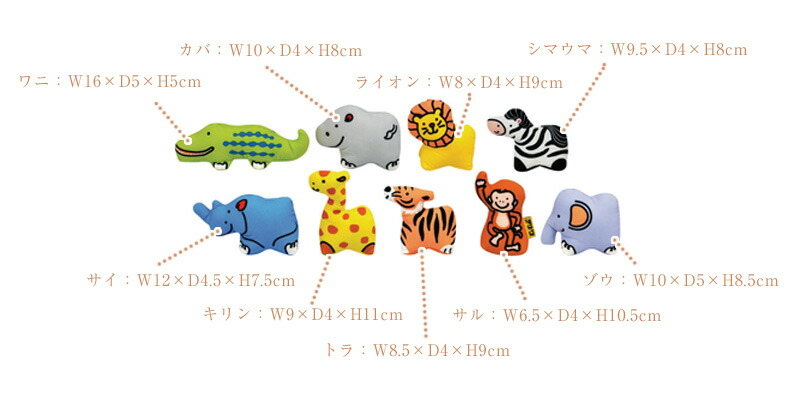 K's Kids(ケ—ズキッズ) アニマル・イン・ジャングル  TYKK10744