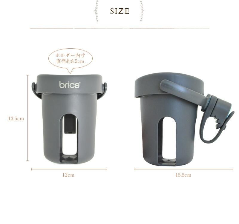 brica(ブリカ) イージードリンク・ホルダー  WKBR64009